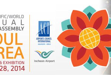 Havaalanları daha çok işbirliği yapmaya hazırlanıyor